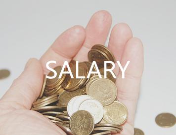 アシスタントの給料事情